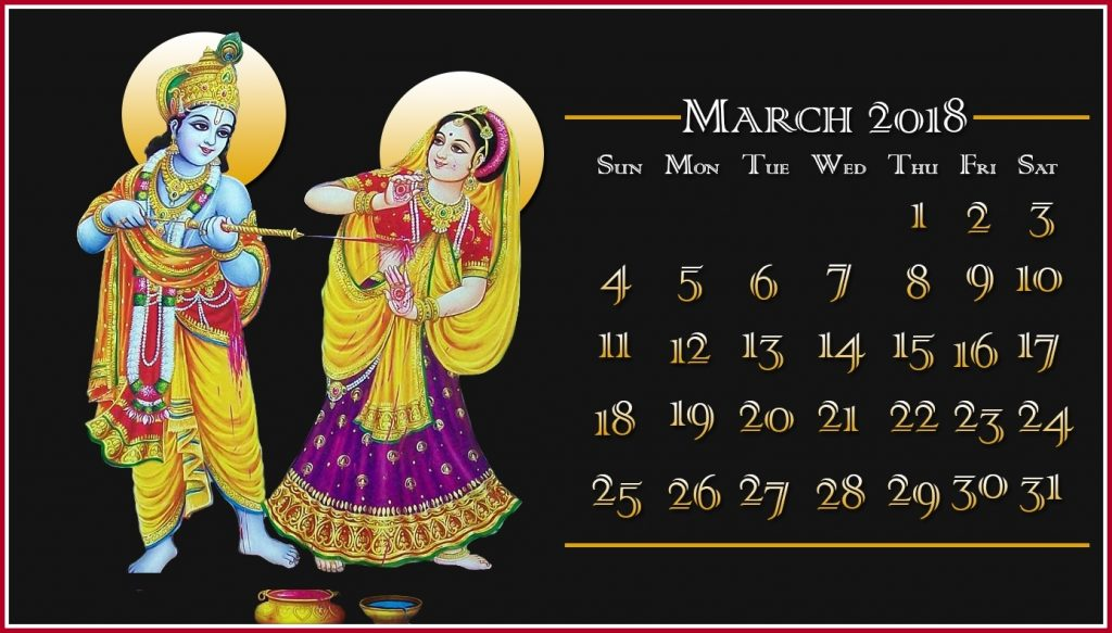 Hindu Calendar March 2018 With Tithi