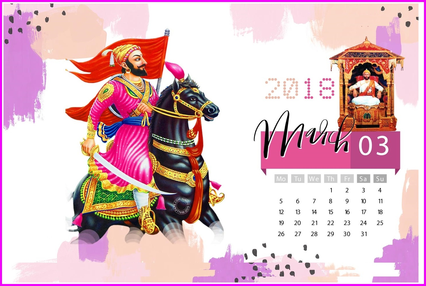 Online Hindu Calendar March 2018