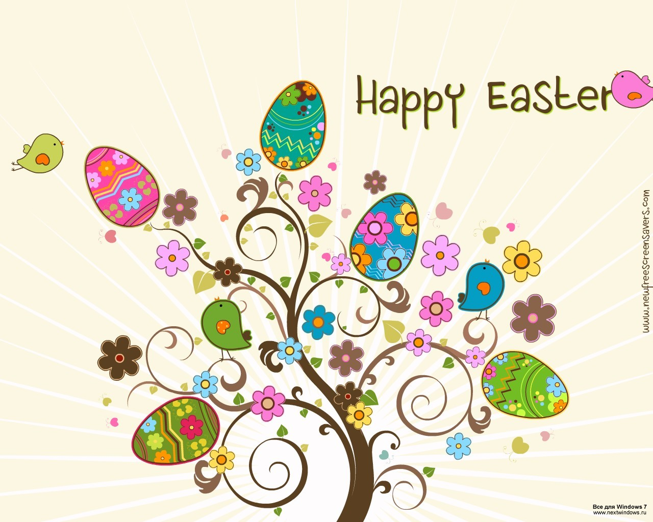 Happy Easter Photos Clipart