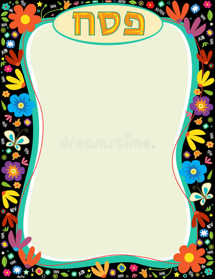 Passover Borders Clipart Free