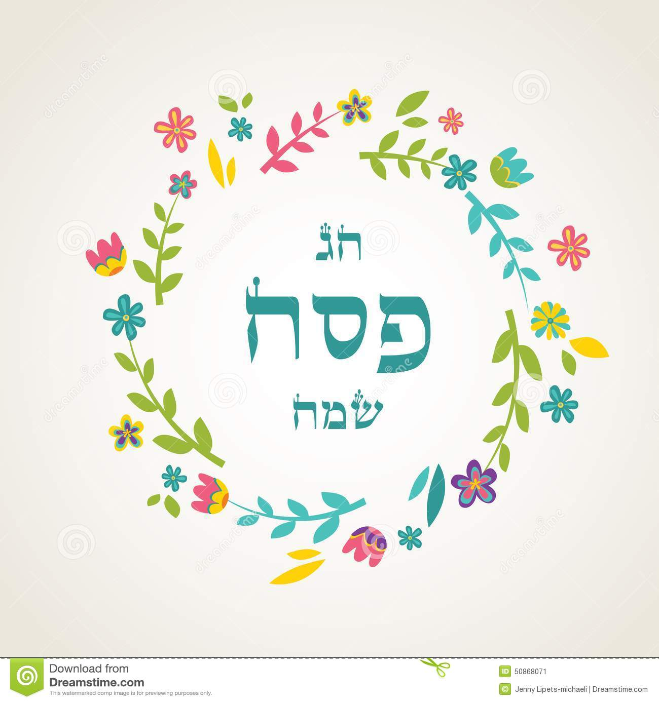 Passover Cards Wishes