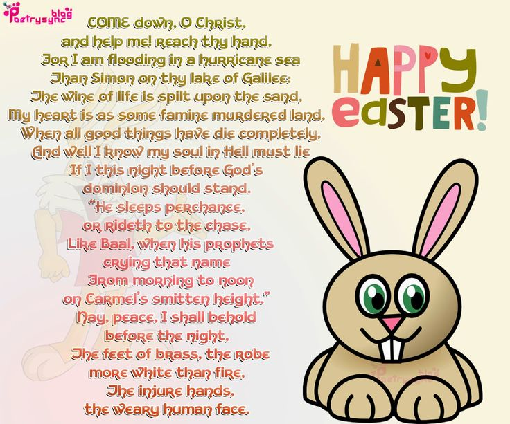 Short Easter Poems for Church