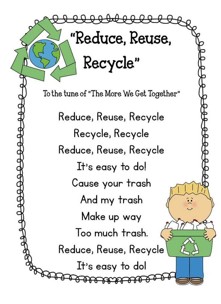Earth Day Poem For Preschoolers