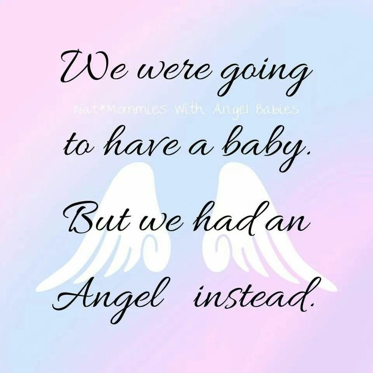 Baby Memorial Quotes