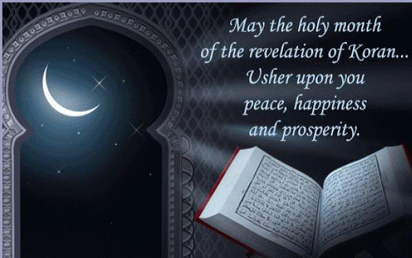 Beautiful Ramadan Mubarak Messages