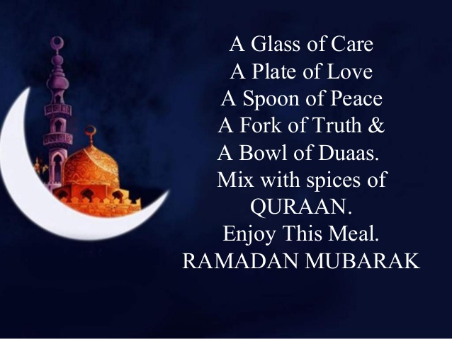 Beautiful Ramadan Mubarak Wishes