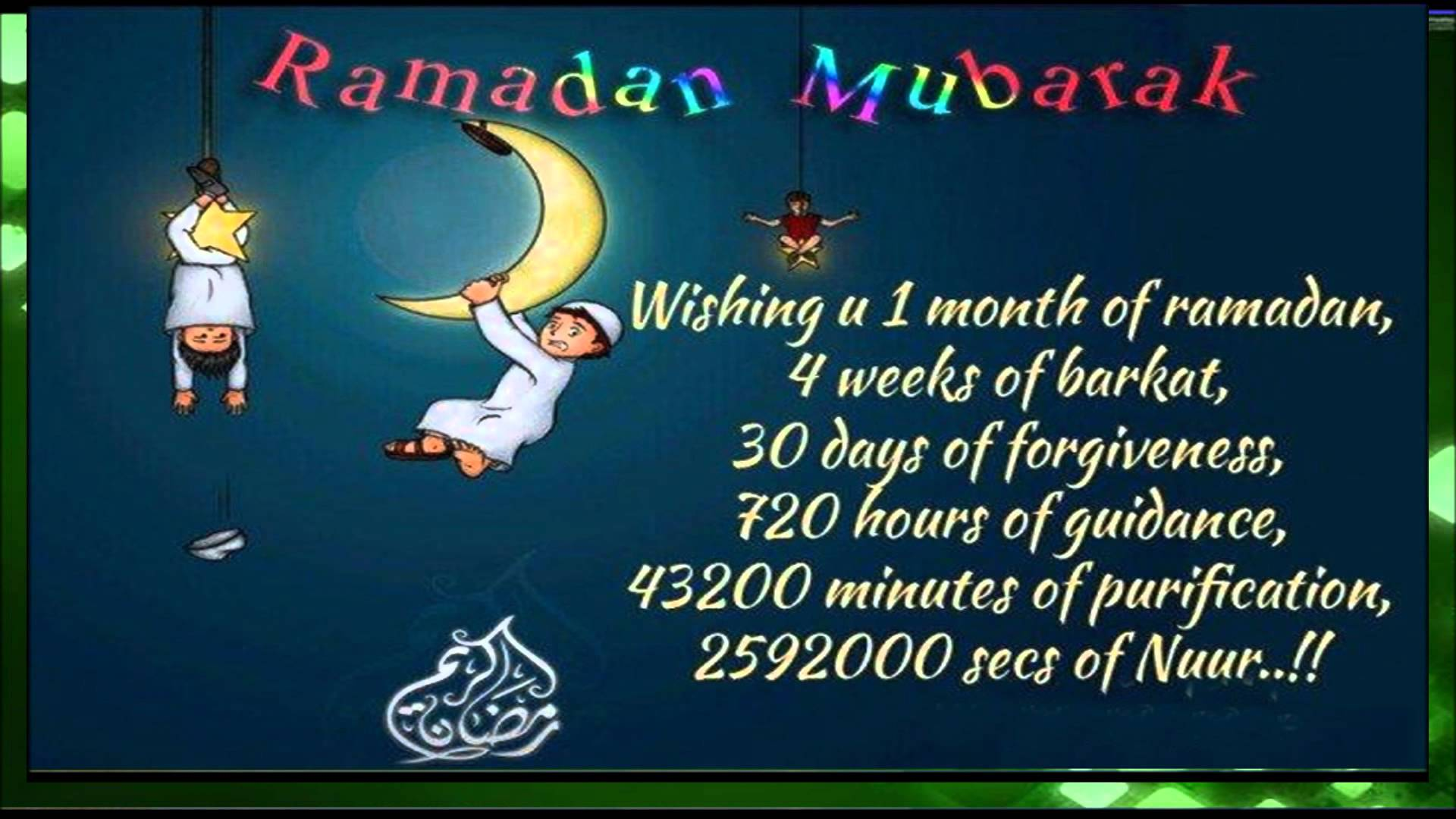 Best Ramadan Messages