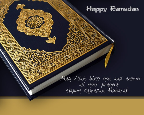 Best Ramadan Mubarak Wishes