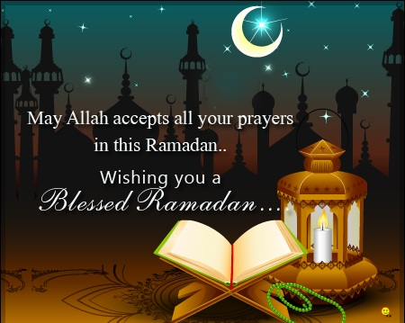 Best Ramadan Wishes Images
