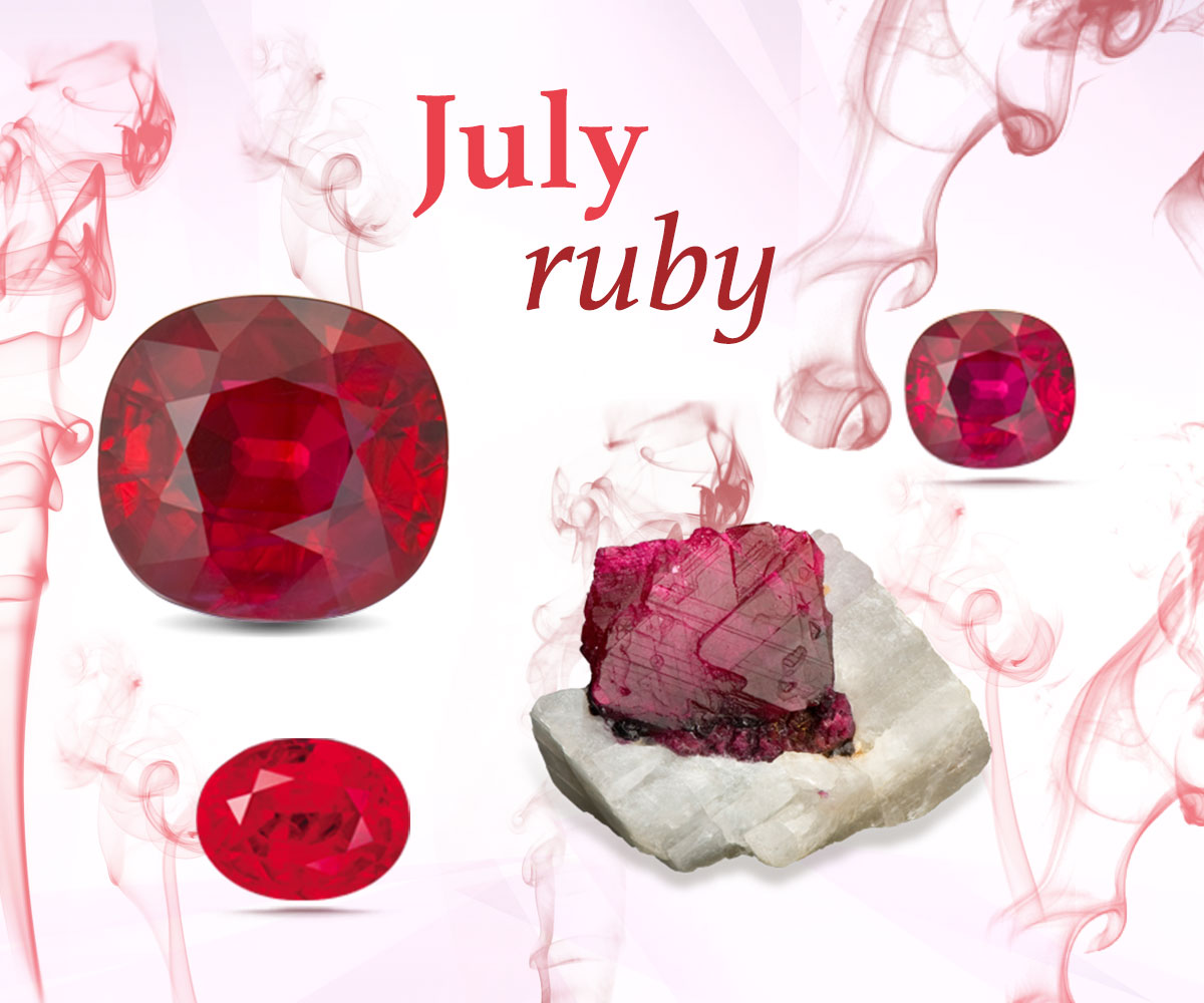 July Birthstone Title Wallpaper