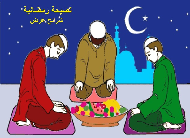 Ramadan Animated Photos
