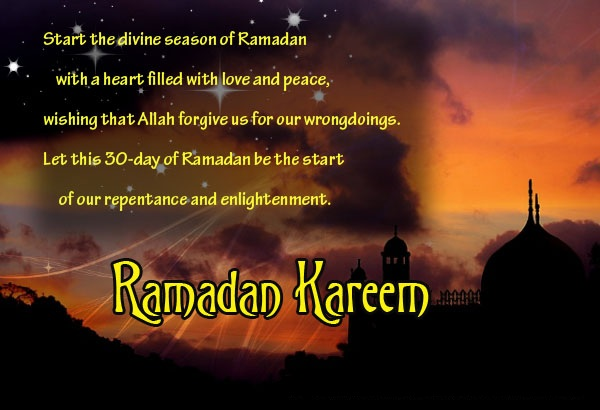 Ramadan Messages From Quran