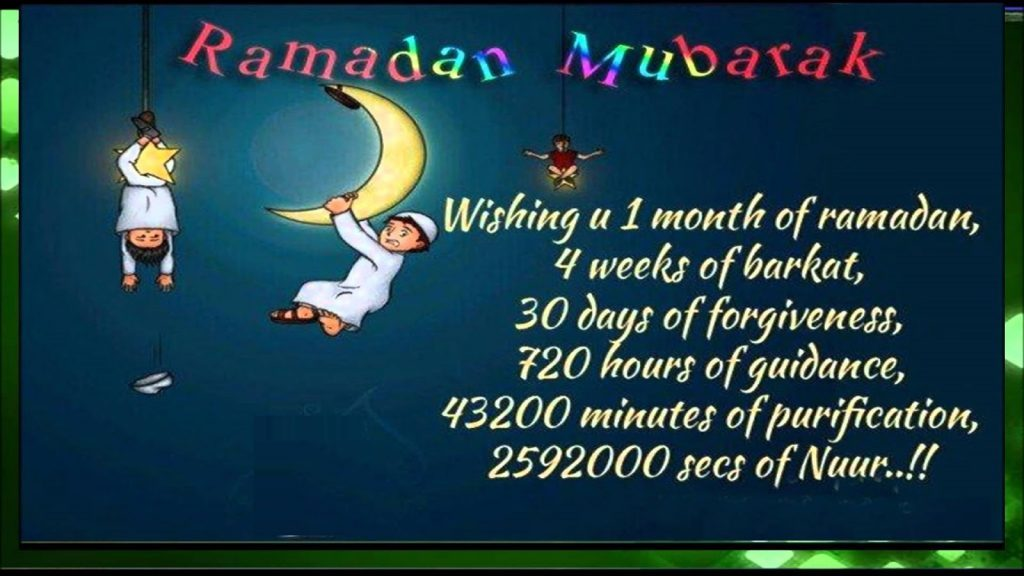 Ramadan Mubarak Images With Quotes