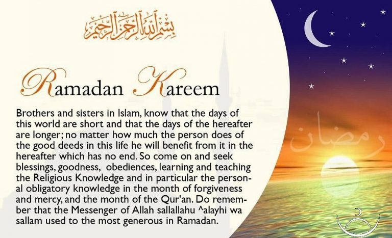 Ramadan Mubarak Messages 2018