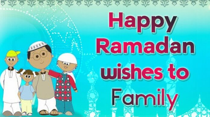 Ramadan Mubarak Messages For Family