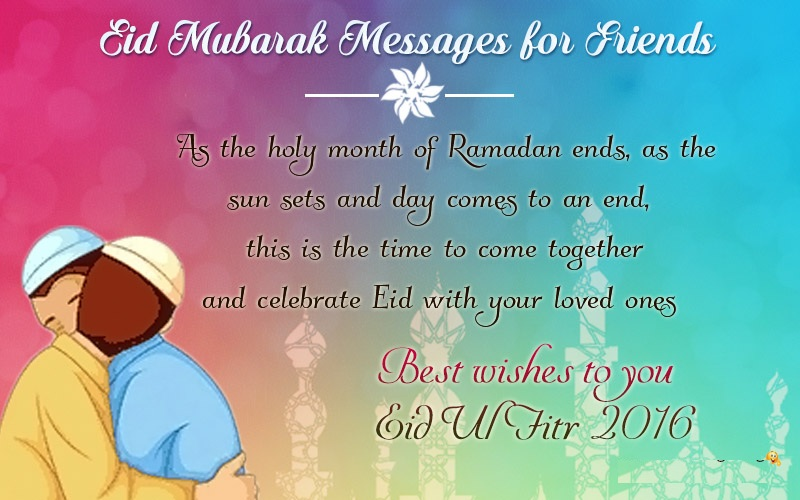 Ramadan Mubarak Messages For Friends