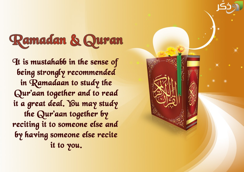 Ramadan Mubarak Messages From Quran