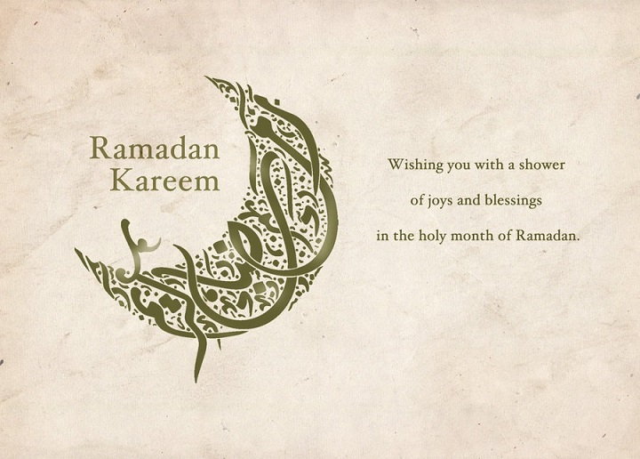 Ramadan Mubarak Messages In English