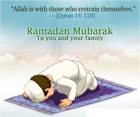 Ramadan Mubarak Quotes From Quran