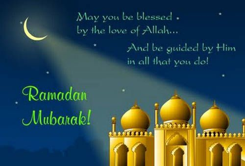 Ramadan Mubarak Quotes and Images