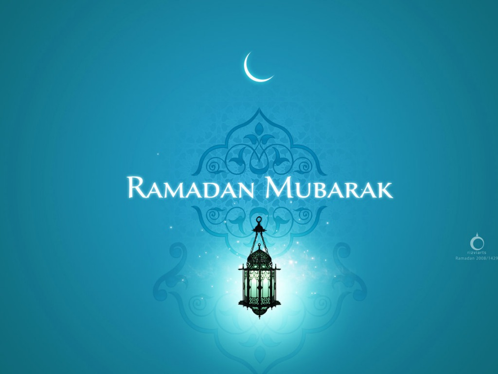 Ramadan Mubarak Wallpaper Download