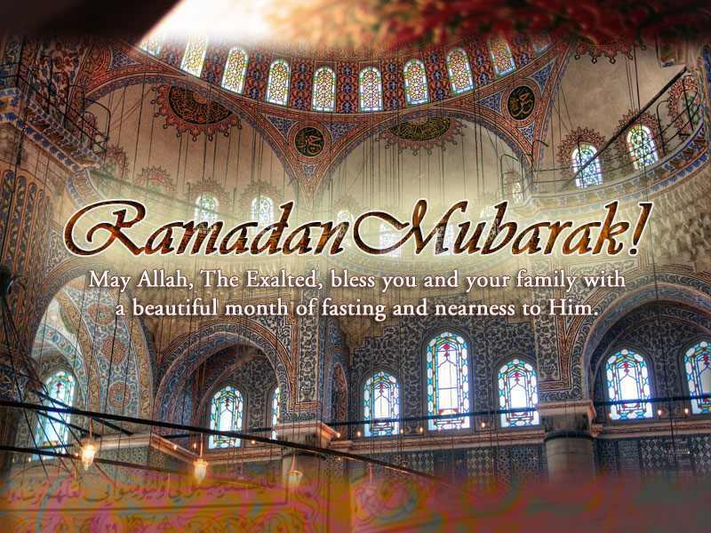 Ramadan Mubarak Wallpaper For Mobile
