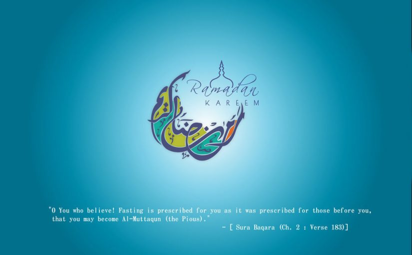 Ramadan Mubarak Wallpaper Free Download