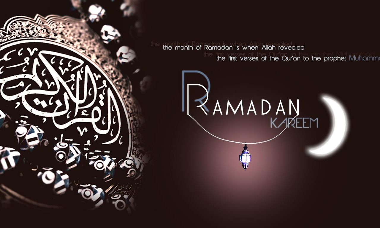 Ramadan Mubarak Wallpaper New