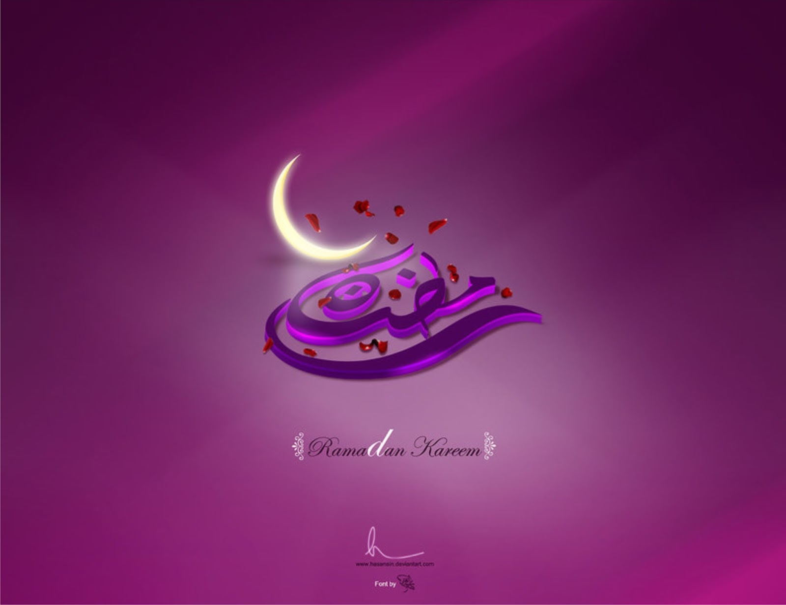 Ramadan Photos Free Download