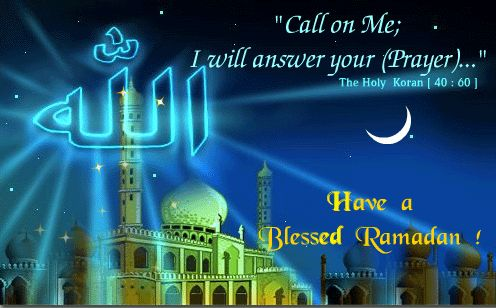 Ramadan Photos With Quotes