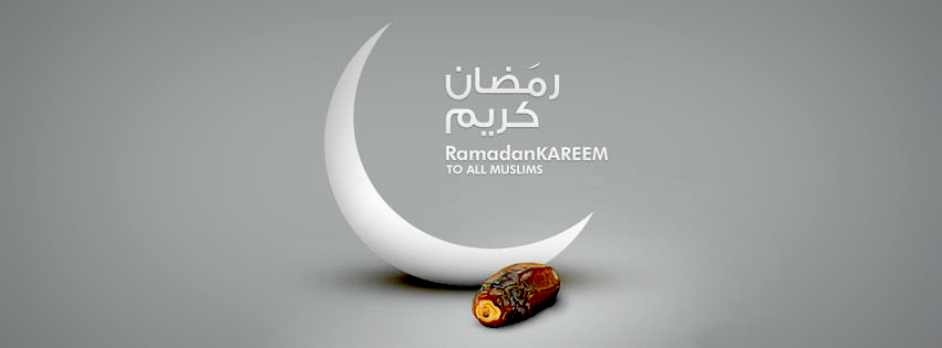 Ramadan Pictures For Facebook