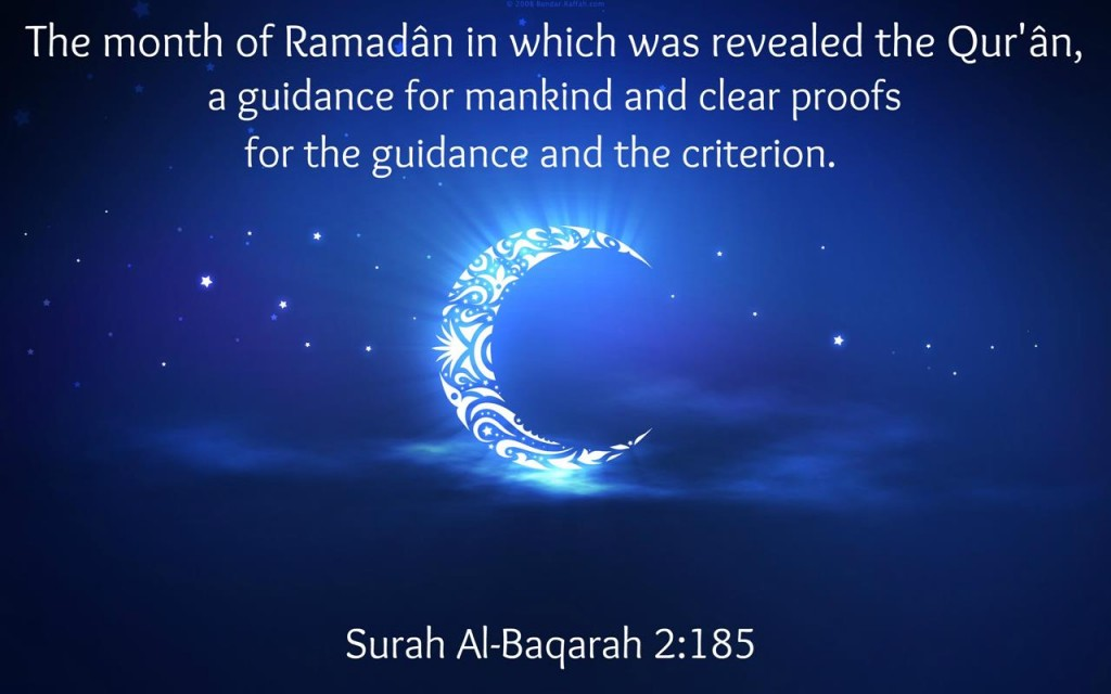 Ramadan Quotes From Quran For Facebook