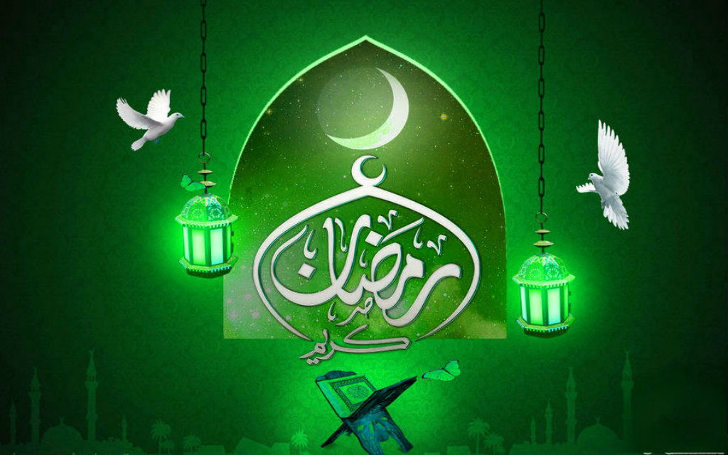 Ramadan Wallpaper Download