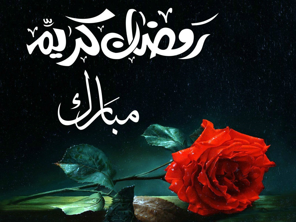 Ramadan Wallpapers Hd