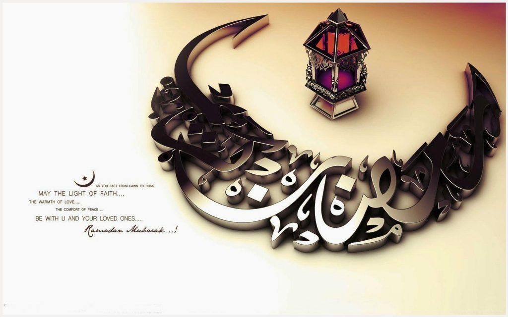 Ramadan Wallpapers Quotes