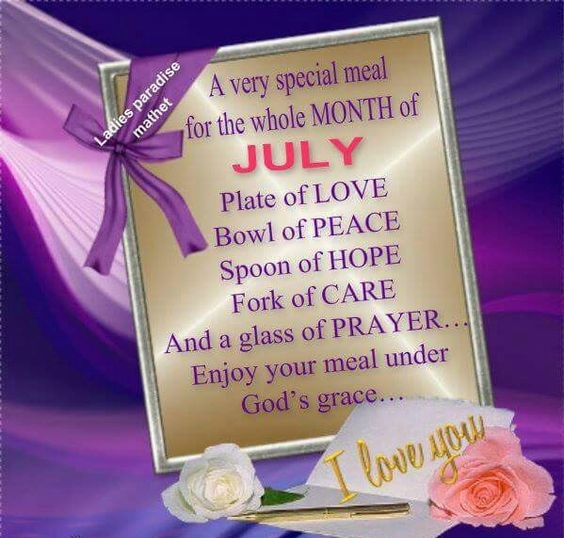 Welcome July Quotes Blessed Message