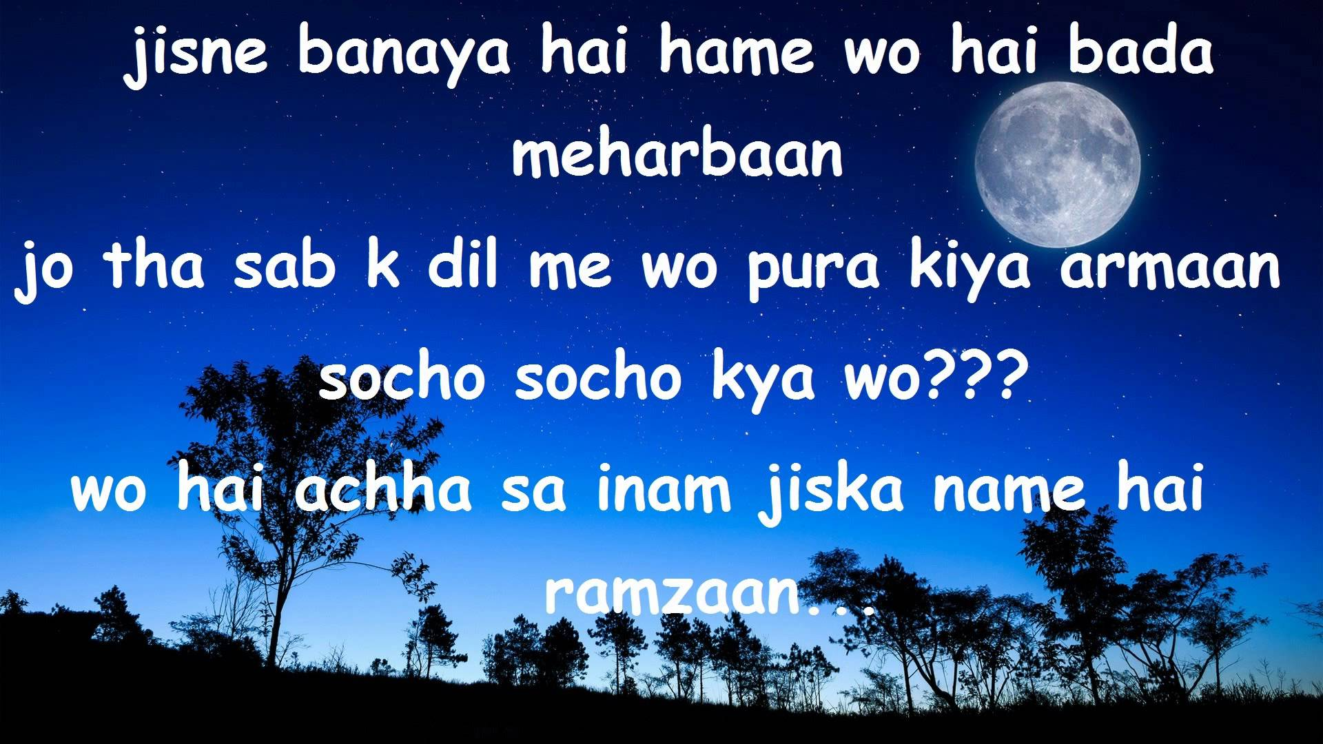 Welcome Ramadan Quotes