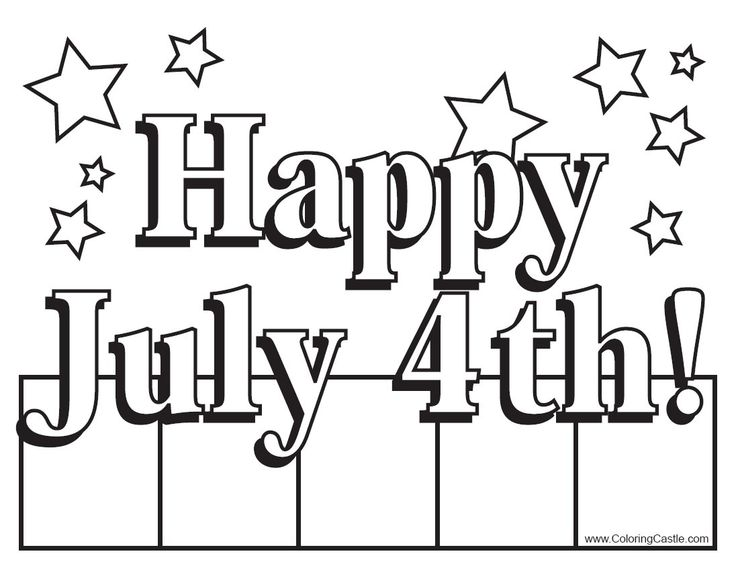Free Happy 4th of July Coloring Pages