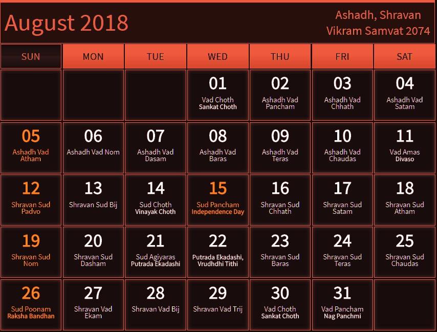 Telugu Calendar 2018 August With Holidays
