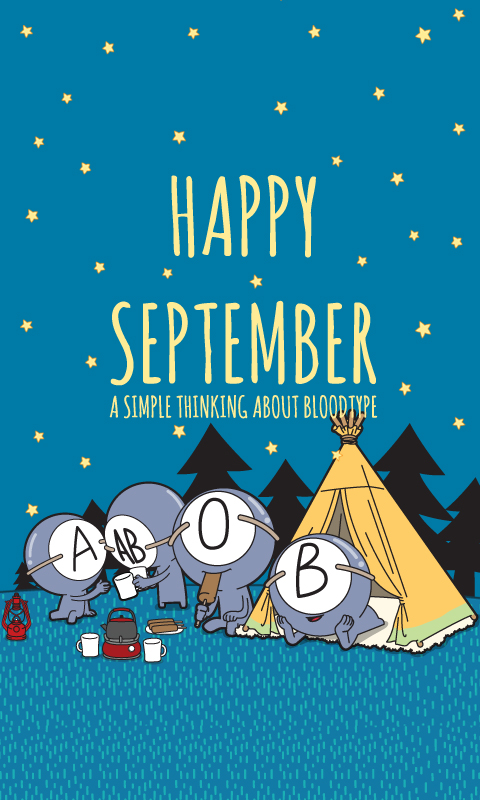 Happy September Images Quotes