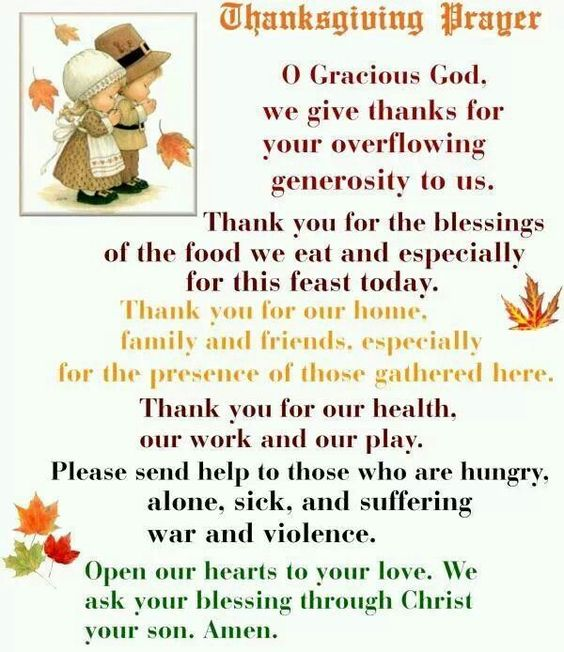 Thanksgiving Blessings Quotes For Friends
