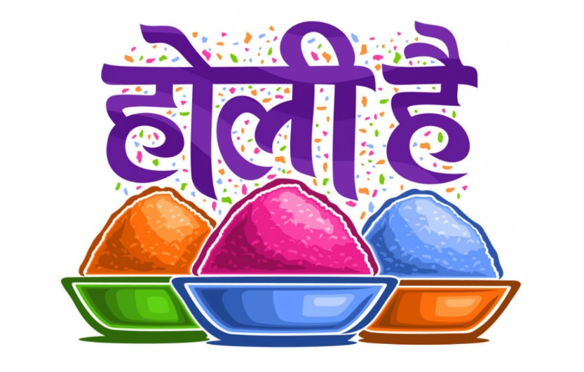 Happy Holi 2019 Hindi Image