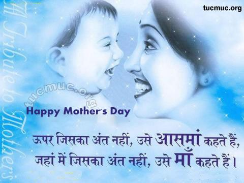 Happy Mothers Day Status in Hindi
