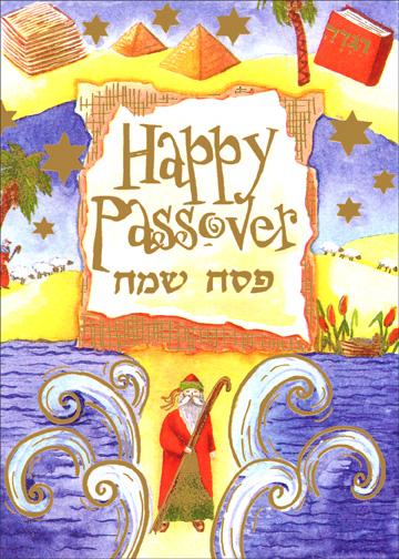 Happy Passover Cards Free