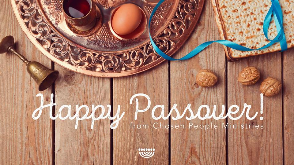 Happy Passover Images Free Download