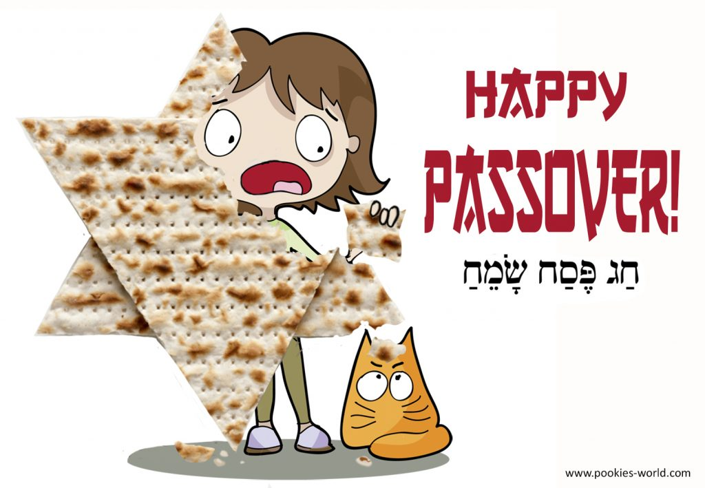Happy Passover Quotes 2019