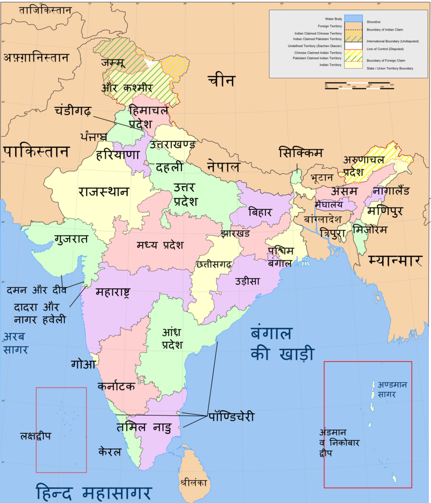 Online India Map In Hindi