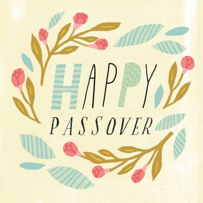 Passover Cards