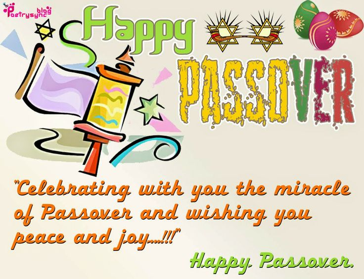 Passover Greetings Wishes