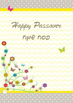 Printable Happy Passover Cards